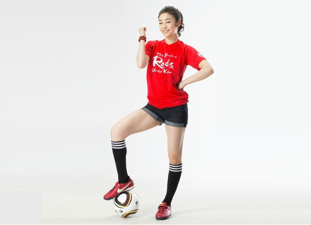Kim Yuna Korean Beauty Supporter