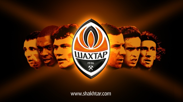 Shakhtar Donetsk Club Wallpaper